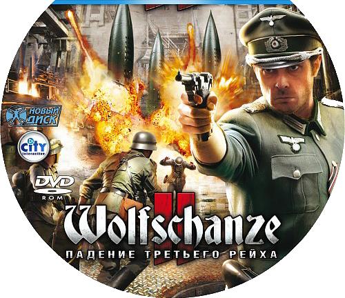 Сохранение для Wolfschanze 2