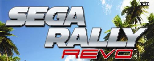 Сохранение для SEGA Rally Revo