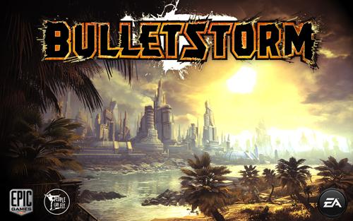 Трейнеры для Bulletstorm