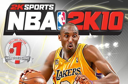 Сохранение для NBA 2K10