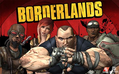 Сохранение для Borderlands