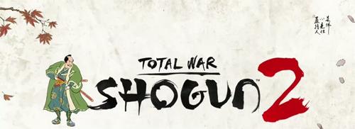 Рецензия на игру Total War: Shogun 2