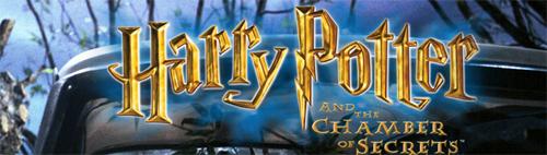 Сохранение для Гарри Поттер и Тайная комната