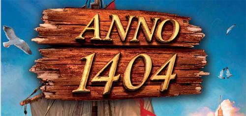 Сохранение для Anno 1404