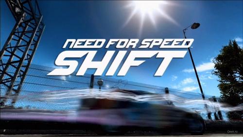 Сохранение для NFS Shift
