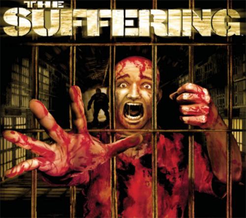 Сохранение для The Suffering