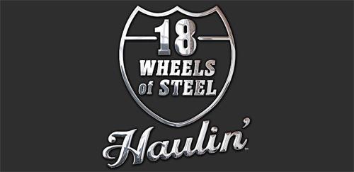 Сохранение для 18 стальных колес: Полный загруз