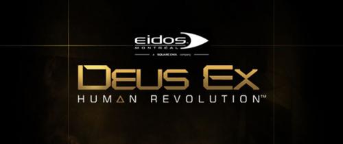 Сохранение для Deus Ex Human Revolution
