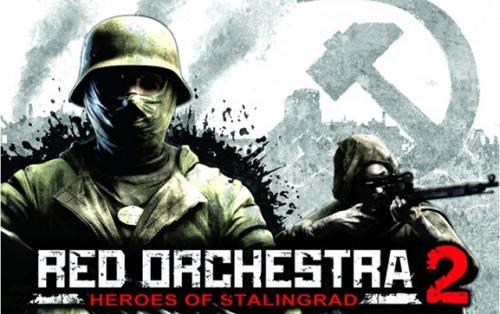Сохранение для Red Orchestra 2