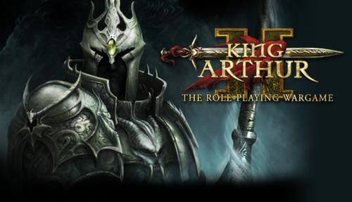 Трейнеры для Король Артур 2