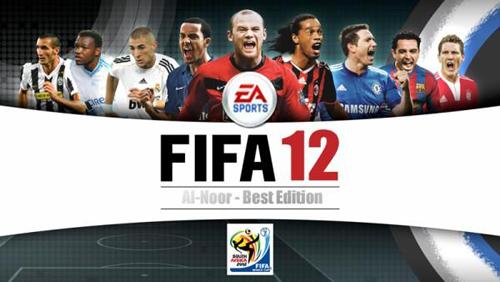 Трейнеры для FIFA 12