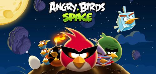 Трейнер для Angry Birds: Space