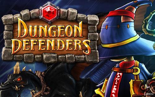 Сохранение для Dungeon Defenders