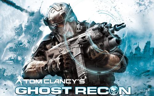 Трейнеры для Ghost Recon Future Soldier