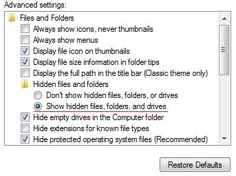 Показать скрытые файлы и папки. Шаг 4