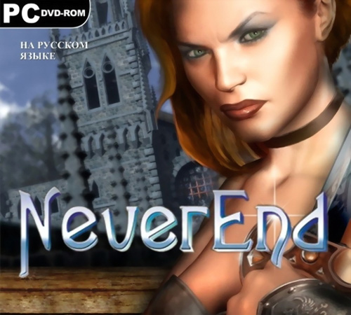 Сохранение для Neverend