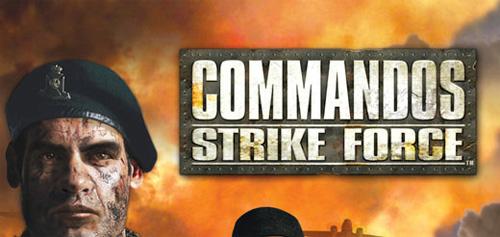 Сохранение для Commandos: Strike Force