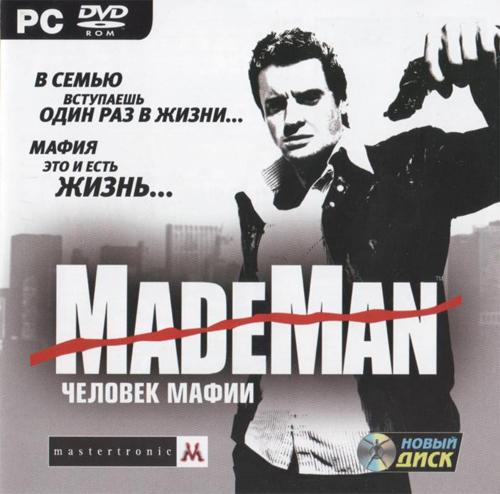 Сохранение для Made Мan: Человек мафии