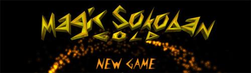 Сохранение для Magic Sokoban Gold