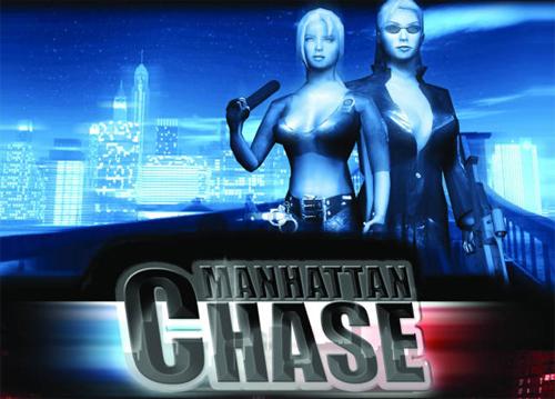 Сохранение для Manhattan Chase