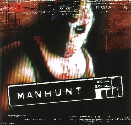 Сохранение для Manhunt