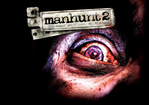 Сохранение для Manhunt 2