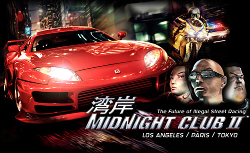 Сохранение для Midnight Club 2