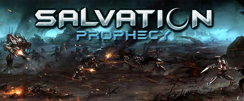 Сохранение для Salvation Prophecy