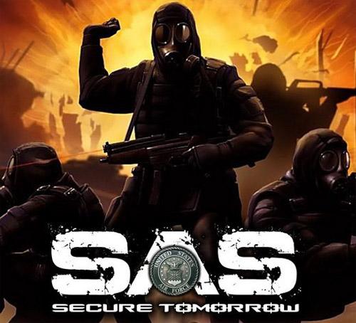 Сохранение для SAS: На страже будущего