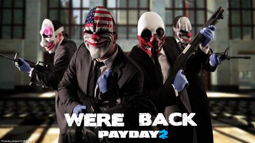 Трейнеры для Payday 2