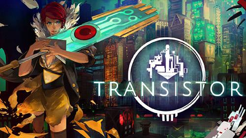 Трейнеры для Transistor