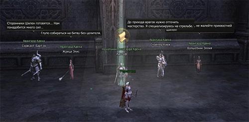 LineAge 2: Прохождение квеста «Роковой день - судьба Темных Эльфов»