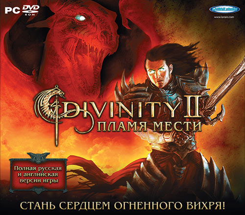 Сохранение для Divinity 2: The Dragon Knight Saga