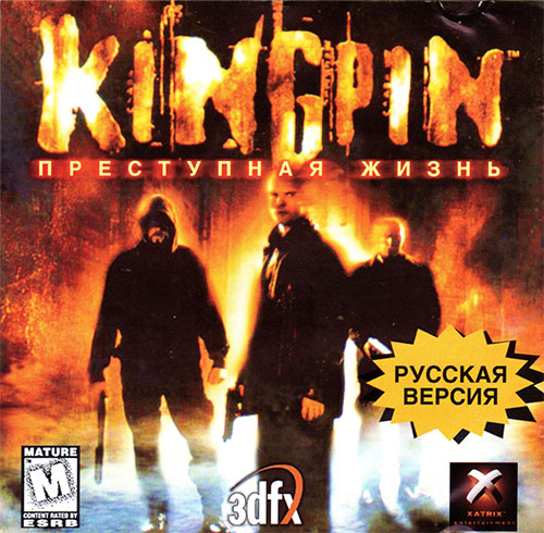 Сохранение для Kingpin: Life of Crime