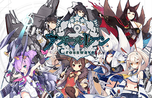 Трейнеры для Azur Lane: Crosswave